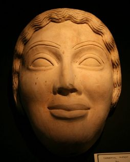 Vintage Ceramic Wall Mask