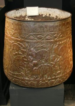 Very Large Antique Metal Pot Decorated with Animals