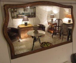 Antique Shaped Giltwood Overmantle Mirror