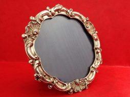 Modern Sterling Silver Floral Design Picture Frame