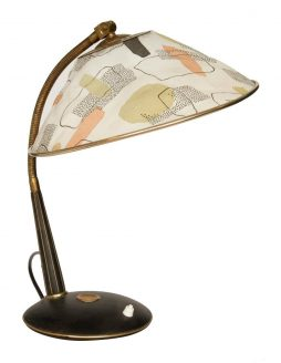 Mid Century 1950s Table Light