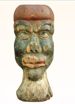 Folk Art Fairground Target Head from France