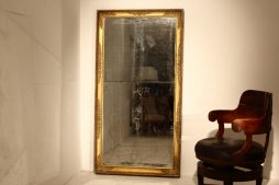 Large 19th Century Gilt Mirror