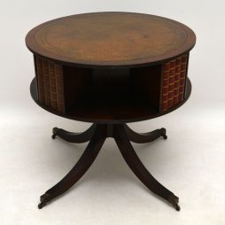Antique Mahogany & Leather Drum Table