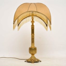 Antique Brass Lamp with Decorative Shade