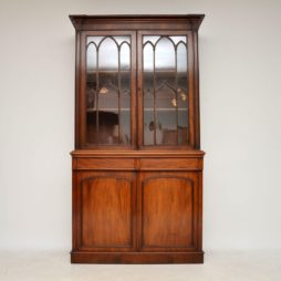 Antique George IV Mahogany Bookcase