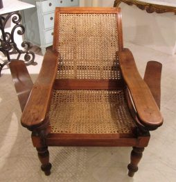 Antique Plantation Steamer Chair