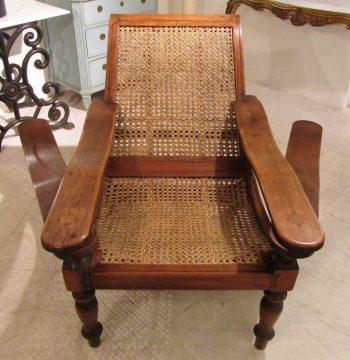 Antique Plantation Steamer Chair
