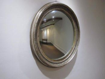 Antique Large Silver Gilt Convex Mirror