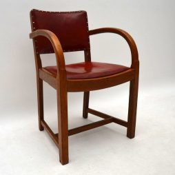 1940's Vintage Oak Armchair / Desk Chair