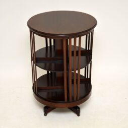 Antique Edwardian Mahogany Revolving Bookcase